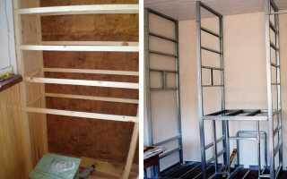 Как сделать шкаф на балконе (лоджии) своими руками: пошаговая инструкция, схемы и другие фото и видео