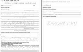Акты ввода в эксплуатацию вентиляционной системы, пусконаладочных работ и приемки вентиляции