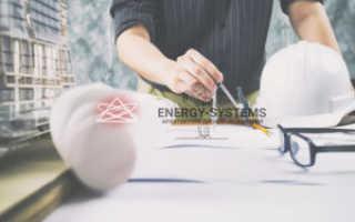 Проектирование вентиляции домов, квартир и чистых помещений