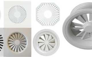 Потолочные диффузоры для вентиляции: форма, материал, монтаж