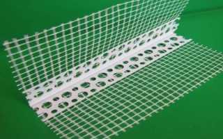 Штукатурный уголок с сеткой и правильное использование