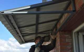 Как сделать крышу на балкон на последнем этаже: монтаж, своими руками