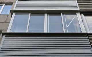 Отделка балкона сайдингом: особенности монтажа
