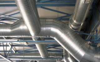 Воздуховоды для вентиляции: виды, размеры, материал, монтаж