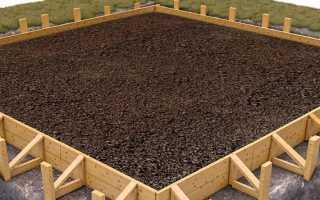 Как правильно изготовить монолитную фундаментную плиту