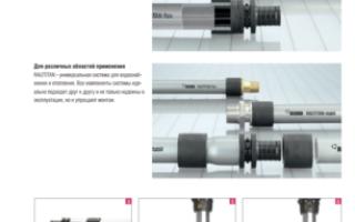 Трубы из сшитого полиэтилена для водоснабжения: технические характеристики, монтаж и отзывы