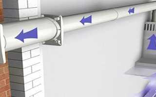 Принудительный клапан на вентиляцию кухонной вытяжки на улицу