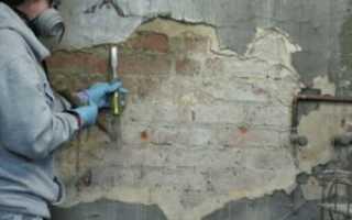 Как снять старую штукатурку со стен правильно