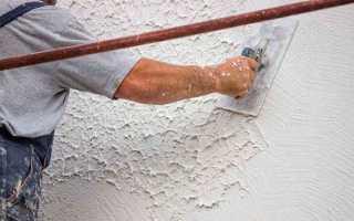 Как выполняется штукатурка под бетон