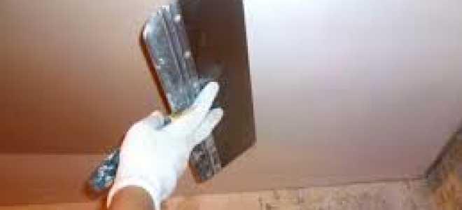 Шпаклевка потолка. Этапы выполнения работ