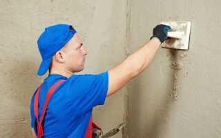 Как штукатурить стены: подробная технология работ