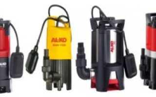 Погружной дренажный насос Алко для грязной воды: принцип работы и устройство