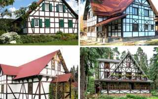Отделка фасада дома в стиле фахверк: особенности и варианты