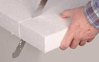 Как лучше всего вырезать пенопласт в домашних условиях своими руками