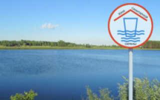 Зоны санитарной охраны источников водоснабжения: назначение, границы и мероприятия