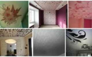 Какие виды обоев на потолок подходят