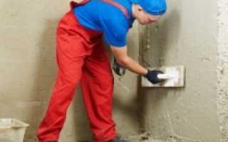 Цементная штукатурка для внутренних работ своими руками
