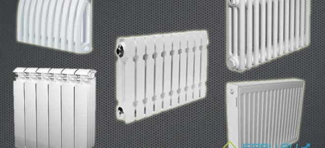 Виды и типы радиаторов отопления, их достоинства и недостатки