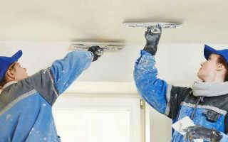 Как зашпаклевать потолок самостоятельно