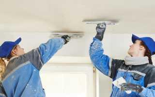 Рассмотрим как шпаклевать потолок под покраску