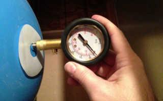 Регулировка давления в гидроаккумуляторе