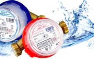 Сроки службы и годности счетчиков воды: ГОСТы, сроки поверки и замены, контролирующие организации
