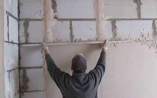 Как оштукатурить стены из пеноблоков: рассмотрим подробно