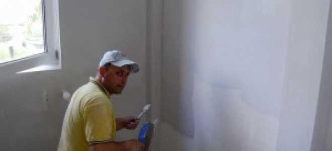 Шпатлевка стен: рекомендации экспертов