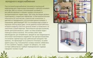Система водоснабжения многоквартирного дома: составляющие элементы и типы схем