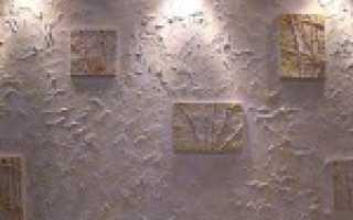 Штукатурка декоративная сухая и ее применение