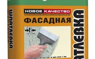 Шпатлевка для наружных работ: как подобрать правильно