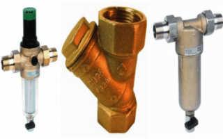 Фильтры для очистки воды: виды, принцип работы, устройство и цена