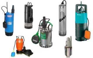 Погружные насосы для воды: виды, подключение, критерии выбора и цена