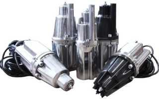 Вибрационные насосы для скважин: назначение, виды, принцип работы и устройство