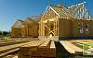 Как построить каркасный дом: пошаговая технология строительства, пошаговая инструкция, схема