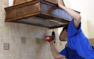 Ремонт кухонной вытяжки своими руками на дому
