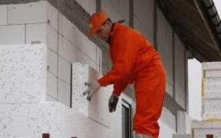Утеплители для наружных стен дома: какие следует выбирать