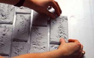 Как выполняется имитация кирпичной стены своими руками