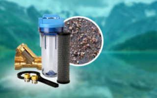 Фильтр грубой очистки воды: назначение, установка, обслуживание и цена