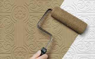 Как покрасить стены после обоев: 3 шага к красивой отделке